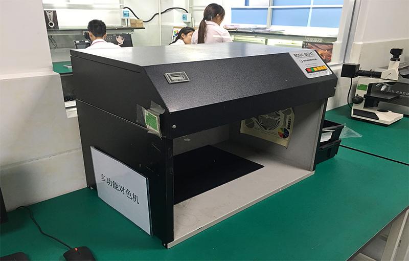 高拍仪厂家产品实验室